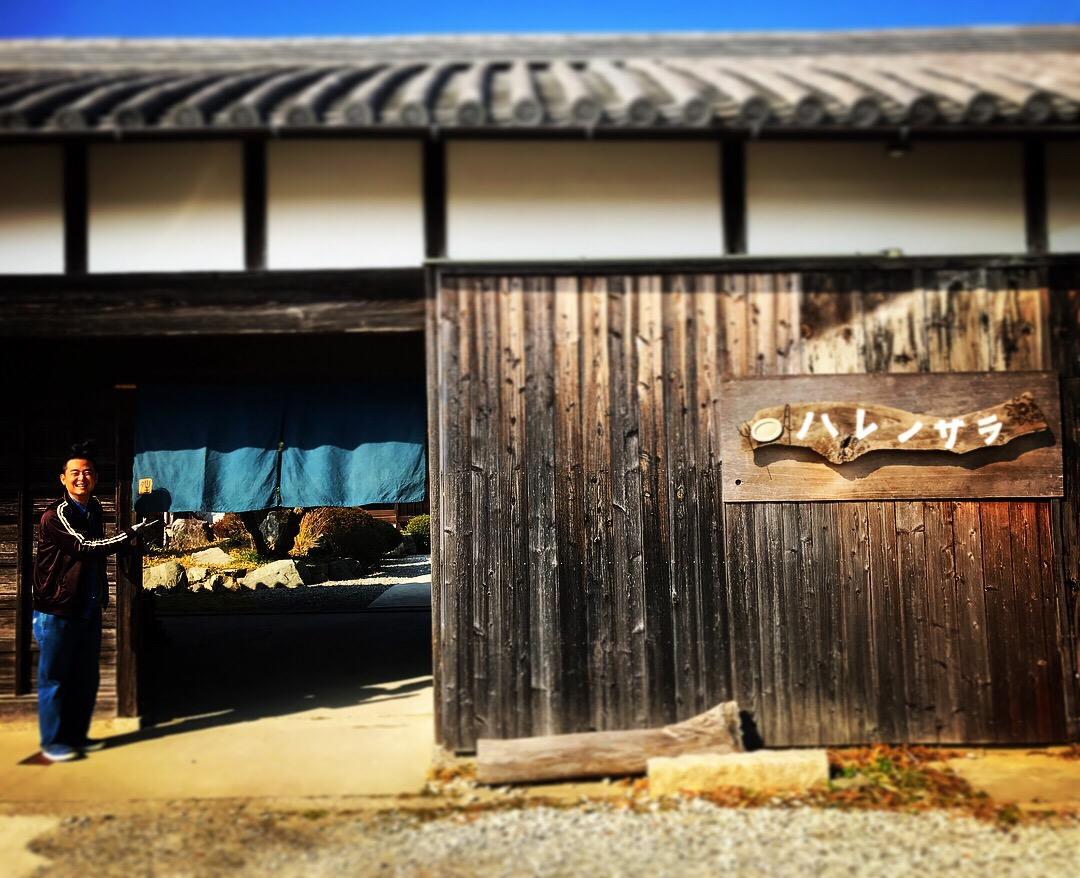Awaji藍landProject