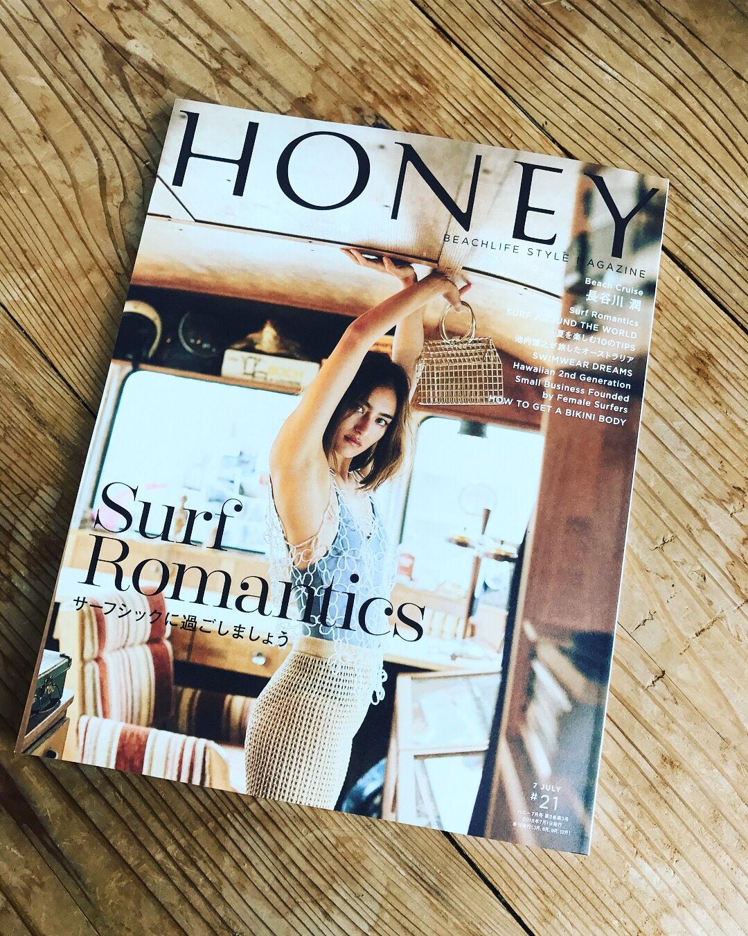 『 ~ HONEY ~ #21  7月号 BEACHLIFE STYLE MAGAZINE』