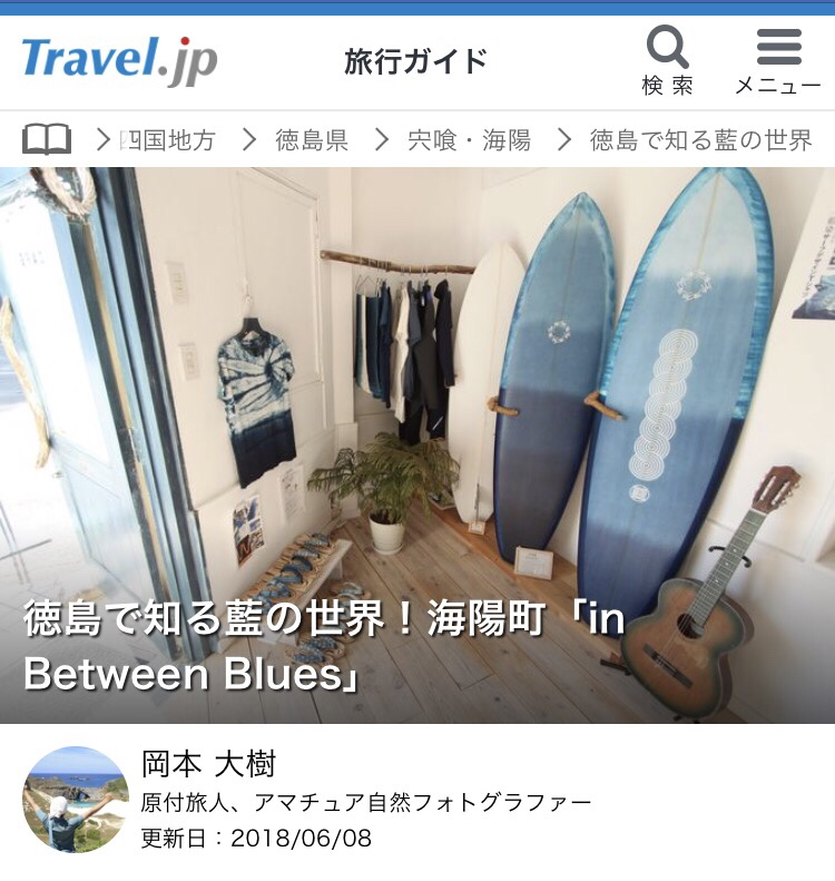 Travel.jp by 岡本大樹