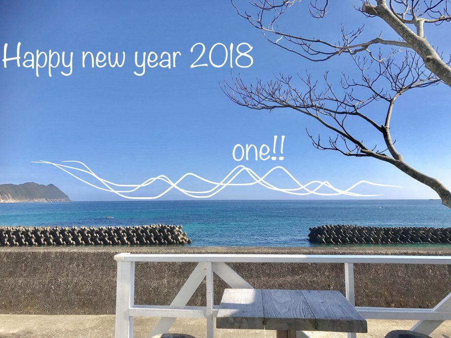 HappyNewYear2018‼︎