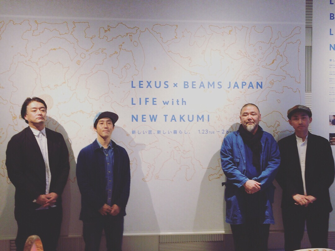 『LEXUS×BEAMS JAPAN|LIFE WITH NEW TAKUMI~新しい匠、新しい暮らし~』