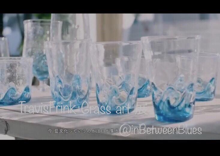 TravisFrink Glass art exhibition @inBetweenBlues