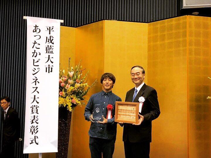 あったかビジネス優秀賞表彰式@アスティ徳島