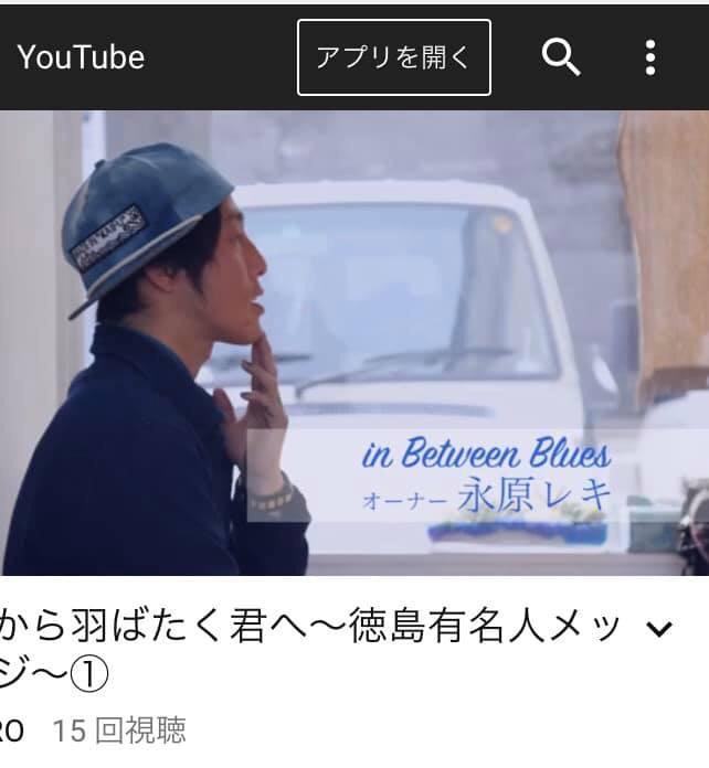 """""""AWAIRO"""" 動画リリース!"""