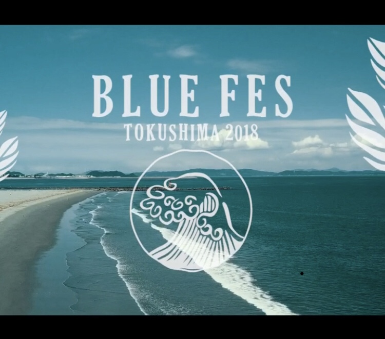 The Movie !BlueFesTokushima2018