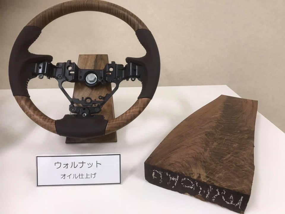 ミロク製作所 高知県