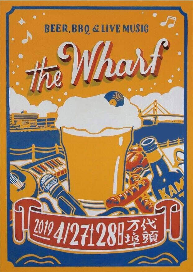 The Wharf!!