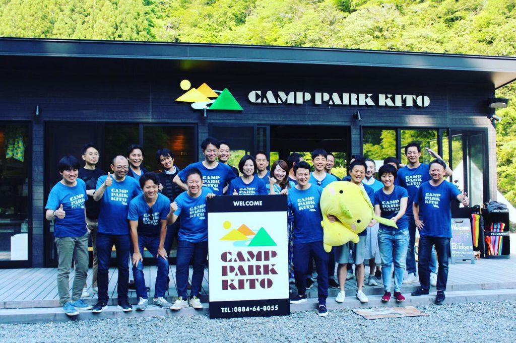 CAMP PARK KITO 藍染T-shirt