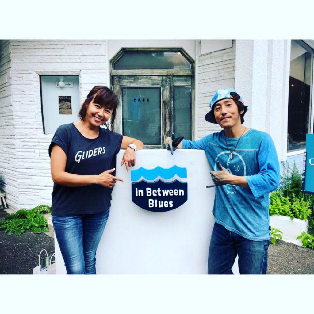 田中律子の旅するSUP