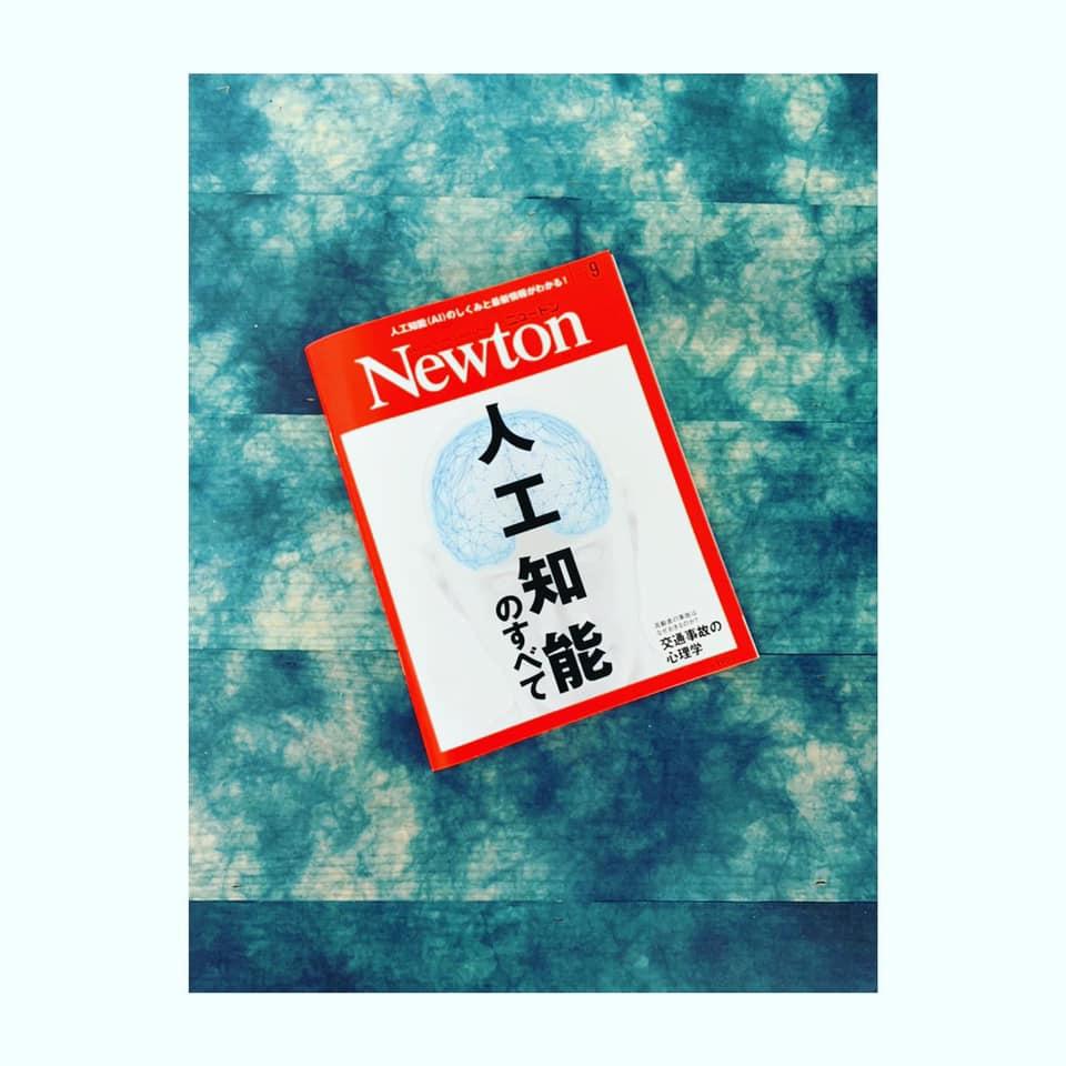 Newton ~GraphicScienceMagazine