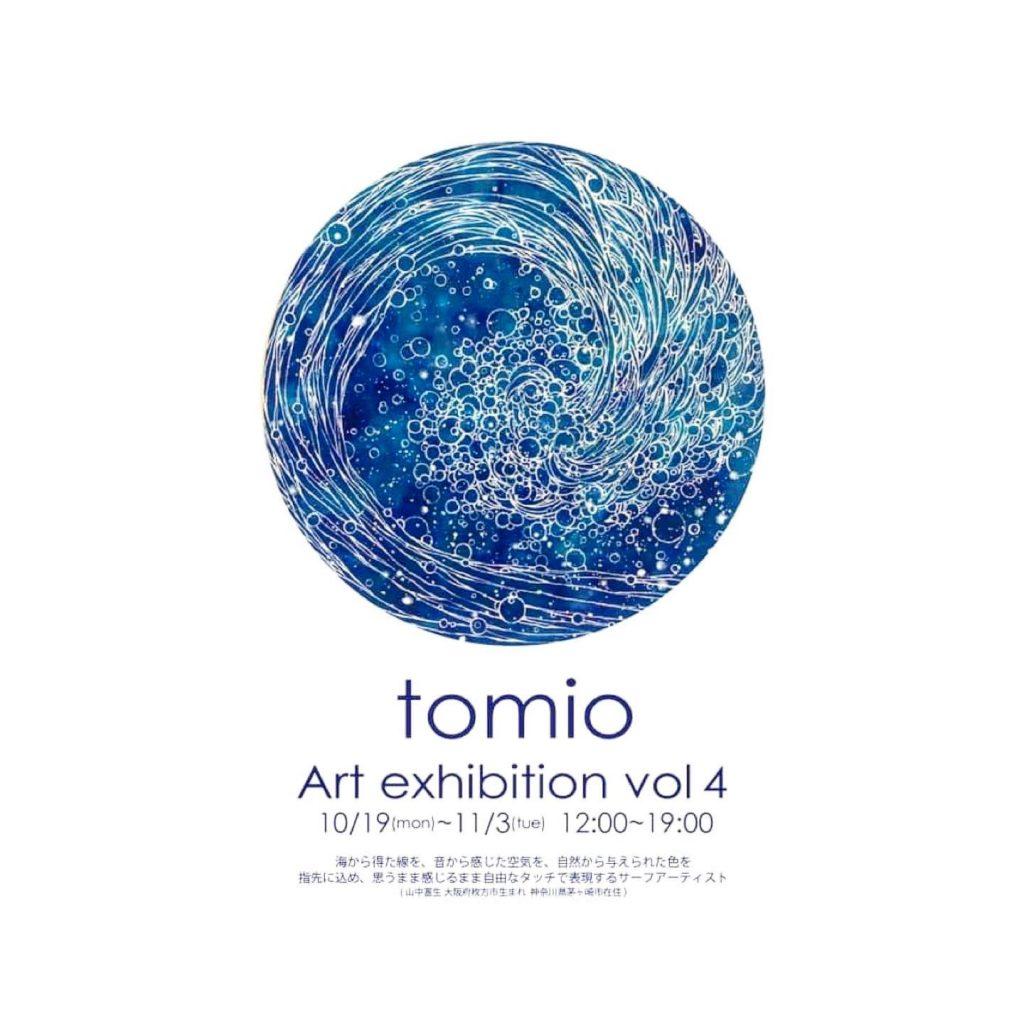 """tomio"" exhibition vol4 in Osaka"