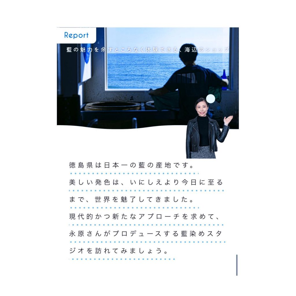 ontrip JAL 日本航空