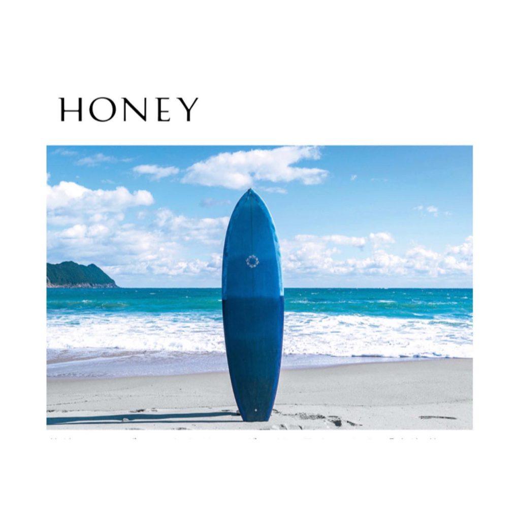HONEY magazine online web